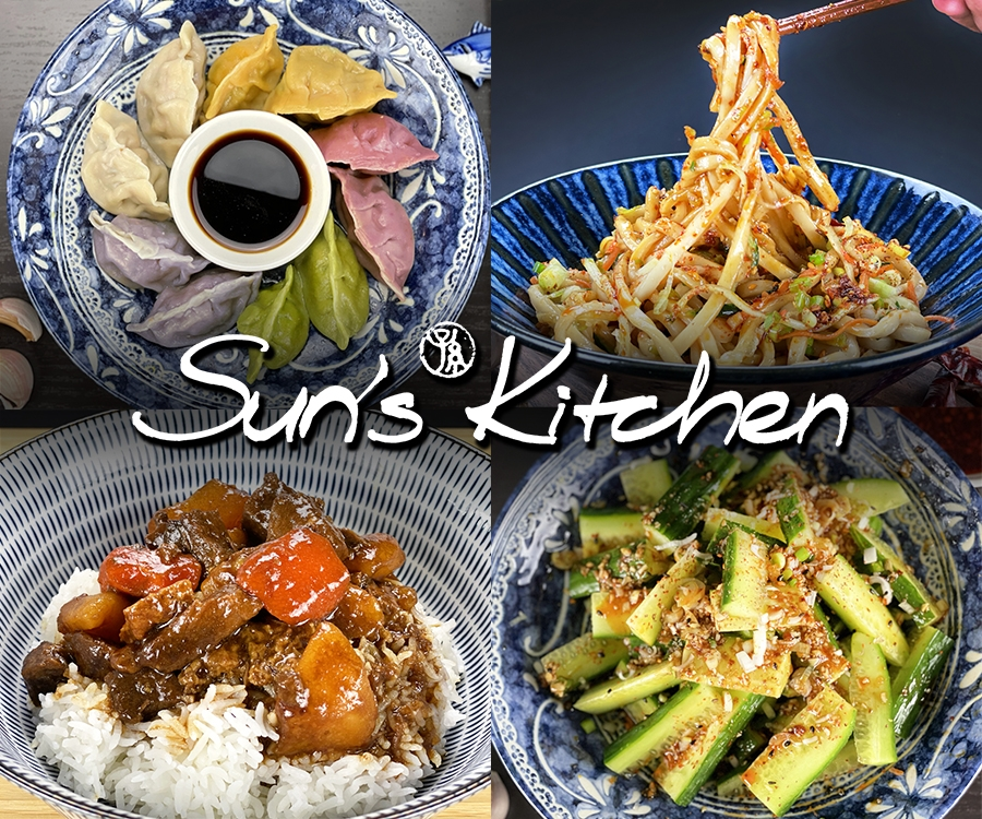 Suns Kitchen_300x250